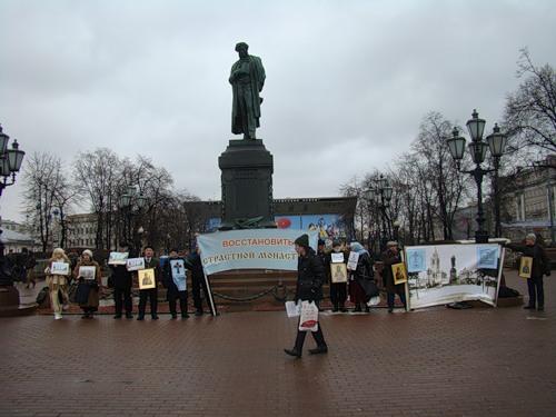 Фотоотчёт о пикете и молитвенном стоянии на Пушкинской площади 30 марта 2011 г.