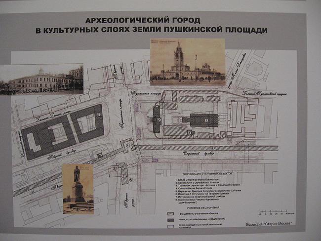 Альтернативные проекты реконструкции Пушкинской площади