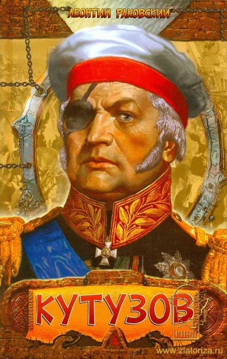 Летописи: Такими были солдаты Российской империи