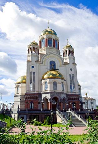 Храм-на-Крови в Екатеринбурге
