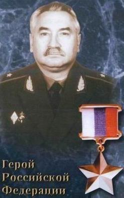 Самолёт имени Героя России Николая Скрыпника