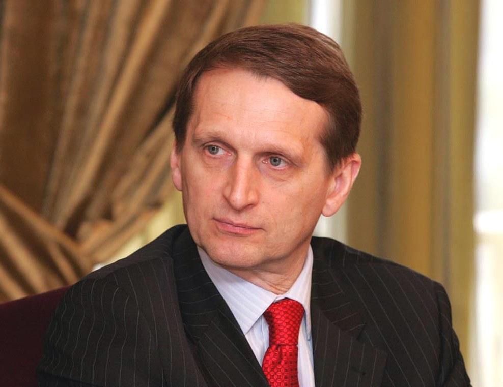 Письмо с уведомлением о предстоящем расширенном заседании С.Е. Нарышкину