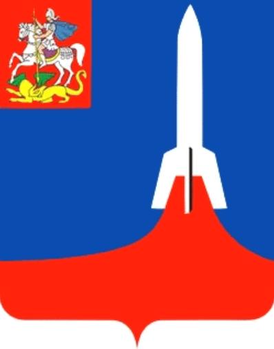 Администрация городского поселения Нахабино Московской области