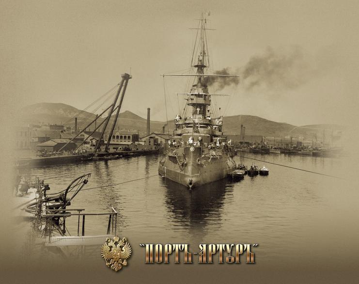 Сталин отвоевал Порт-Артур, Хрущёв сдал его без боя
