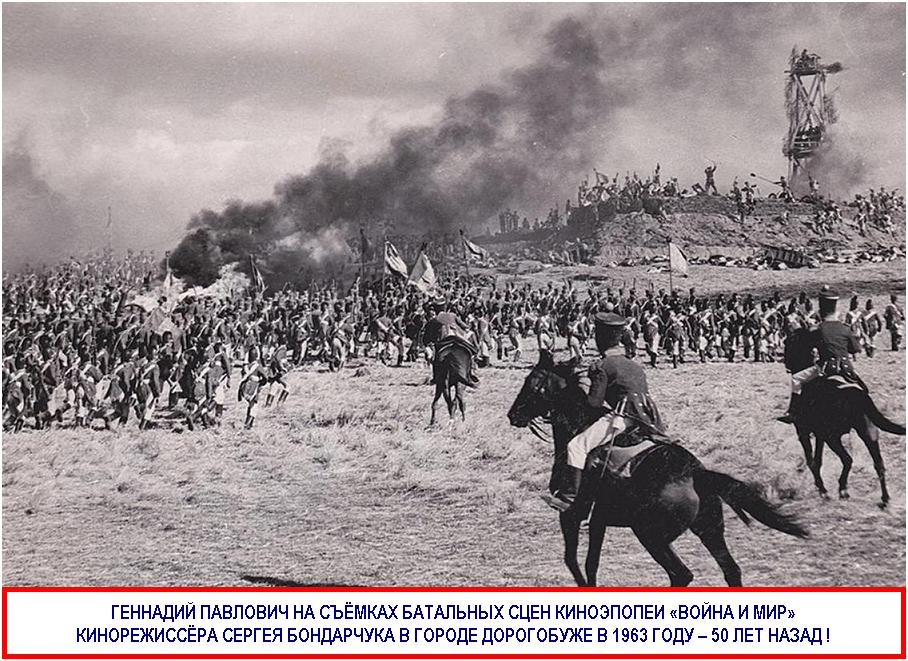 Летописи: подготовка к празднованию столетия Отечественной войны