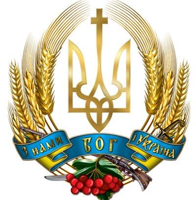 Ближайшие перспективы Украины