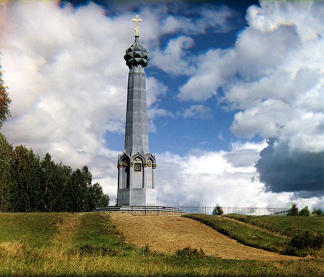 16 памятников важнейших сражений Отечественной войны 1812 года