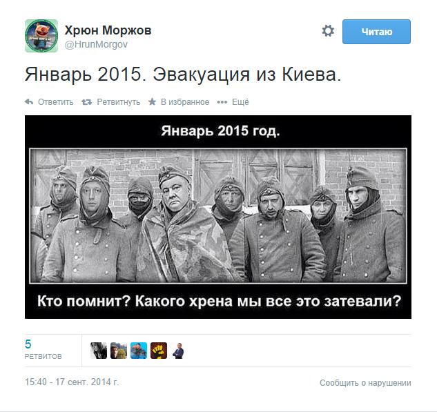 """Январь 2015. """"Эвакуация из Киева"""" или """"К чему готовиться на примере Еревана""""."""