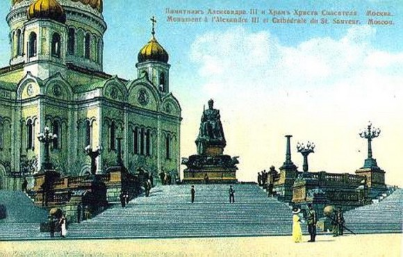 алексан 3 и храм христа