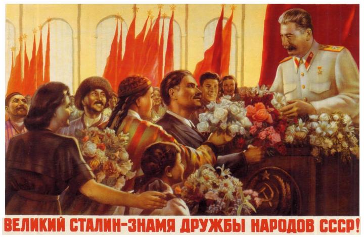 Великий Сталин - знамя дружбы народов СССР!