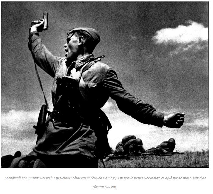 1941-й… ЗАГАДКА ПРОТИВОСТОЯНИЯ ПОДМОСКОВНЫХ ПОЛЕЙ. VI часть