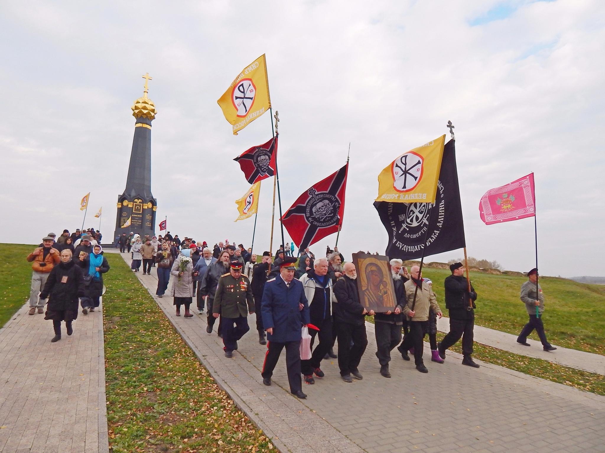 Паломническая поездка делегации московских педагогов