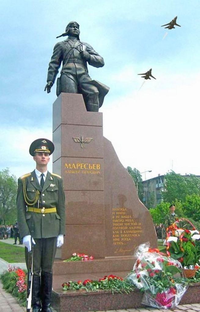 geroi-sssr-aleksey-maresev-2