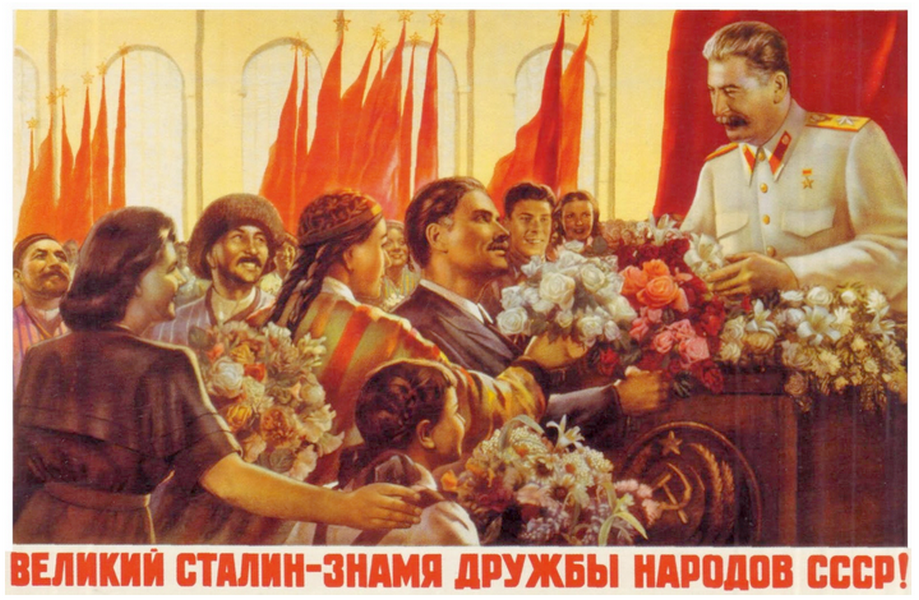 Великий Сталин - знамя дружбы народов СССР2!