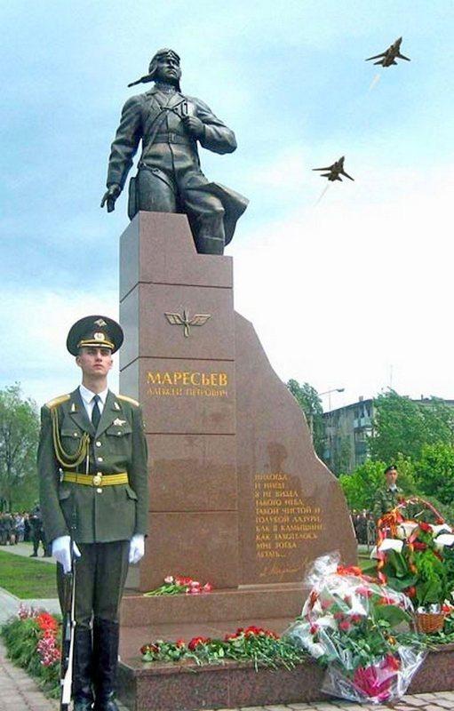 geroi-sssr-aleksey-maresev-3
