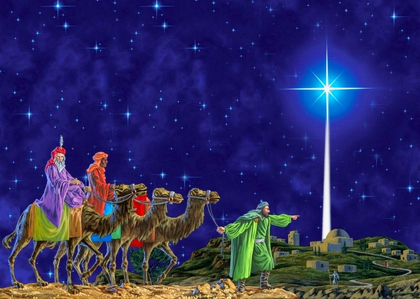 «Христос раждается, славите!..»