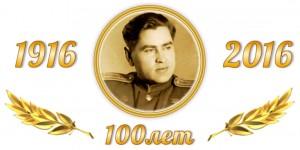 Настоящий Русский Солдат