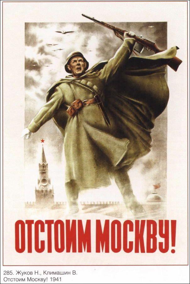 26 октября пройдёт расширенное заседание в память о 75–летии Битвы за Москву