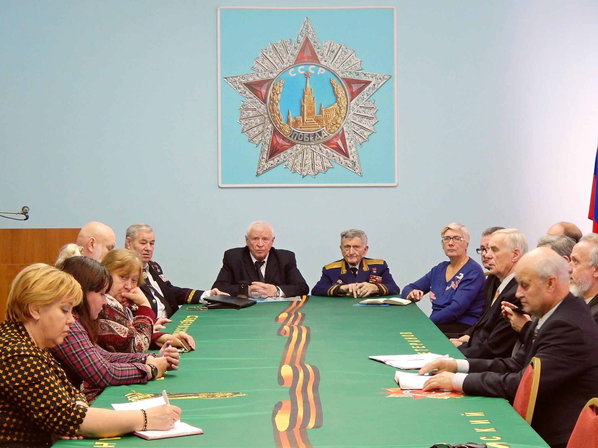24 ноября состоится расширенное заседание РОО «БОРОДИНО–2012–2045».