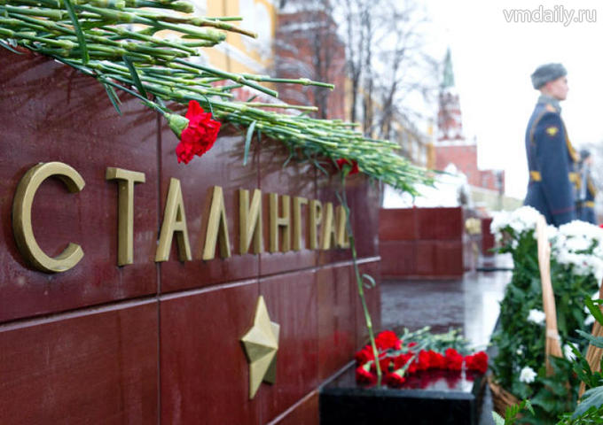 2 февраля 2017 года в 12.00. состоялась торжественная церемония возложения венков и цветов к памятному знаку «Город-герой Сталинград» в Александровском саду в честь 74-летия Победы в Сталинградской битве