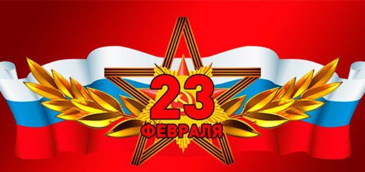 «Круглый стол» в Государственной Думе в преддверии праздника Дня рождения Советской Армии с участием РОО «Бородино–2012–2045»