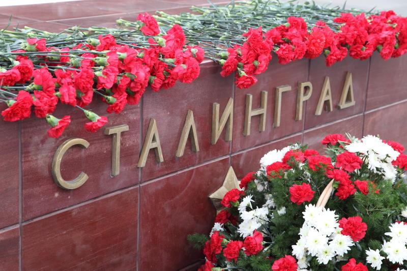 75-я годовщина победы советских войск под Сталинградом