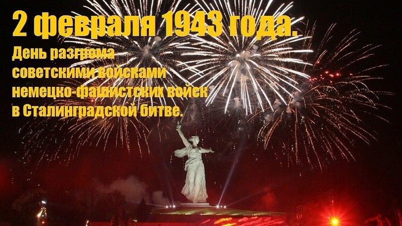 5 мая 2017 года, РОО «Бородино 2012-2045» провело на территории объединения «Фотоцентр» памятный вечер, посвящённый приближающейся 75-й годовщине победы советских войск под Сталинградом