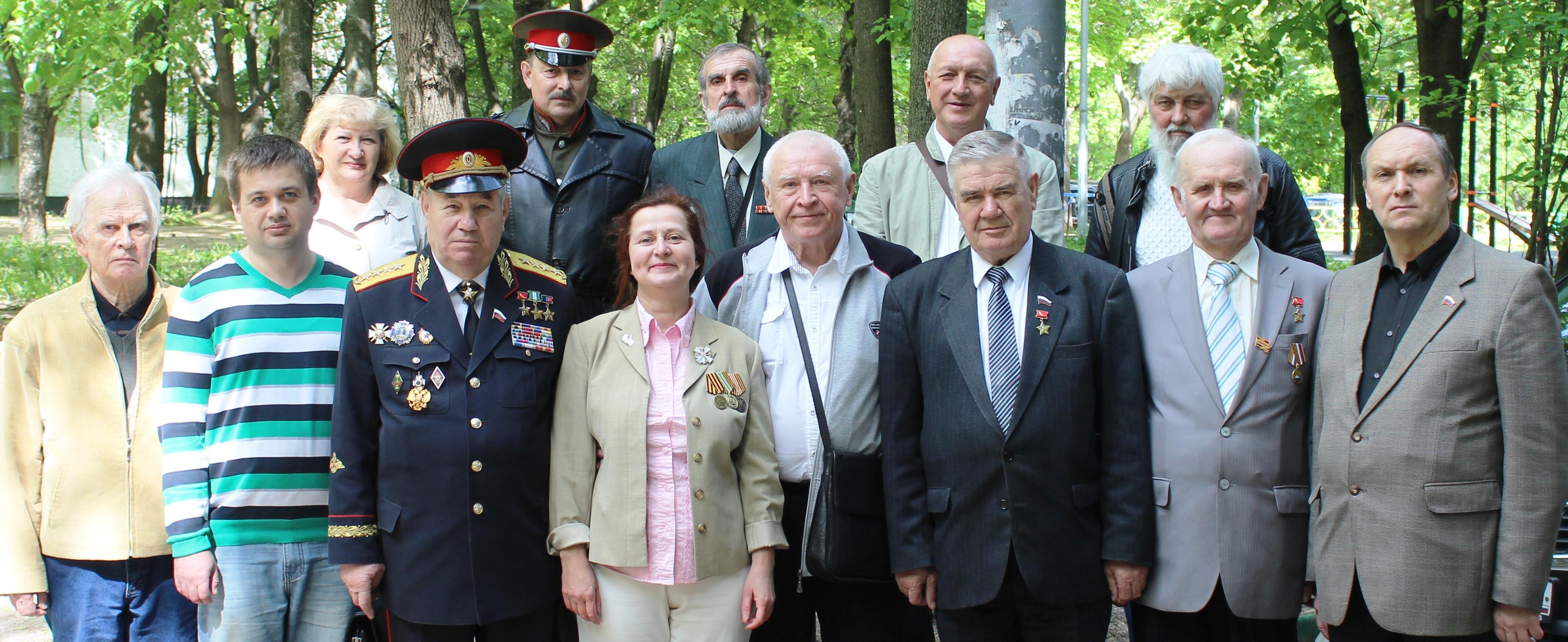 30 мая 2017 года состоялось закрытое совещание РОО «Бородино–2045» по подготовке к Юбилею 40-летия деятельности в 2019 году и рассмотрение планов вплоть до 2045 года