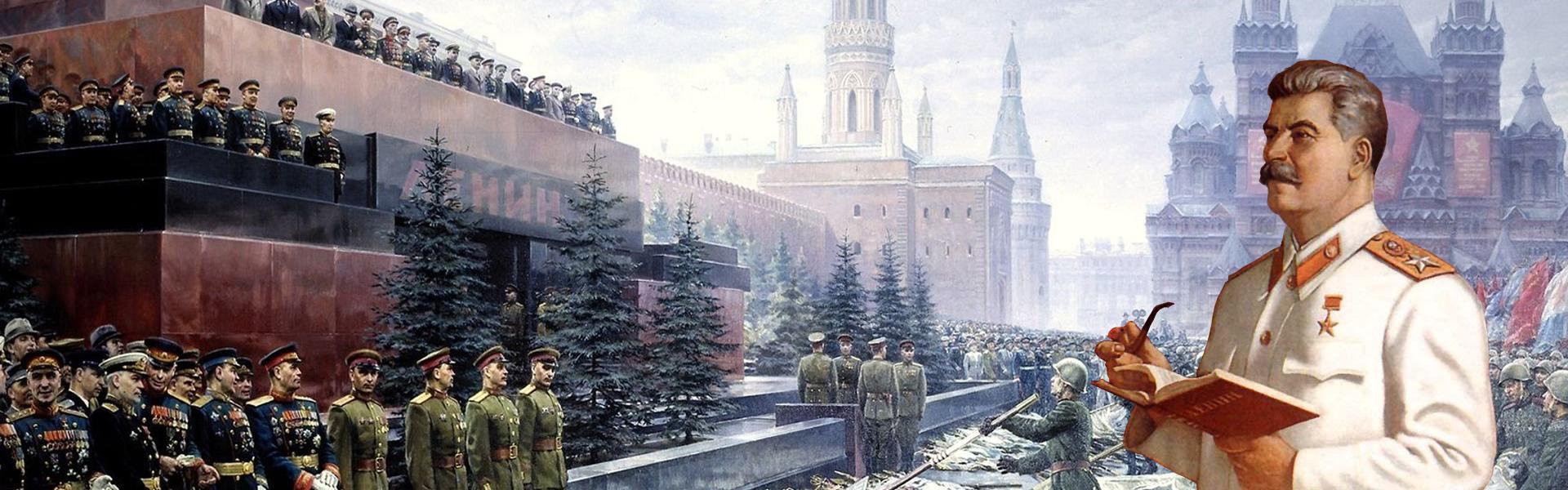 20 июня состоится расширенное заседание РОО «Бородино–2045» по теме «Верховный главнокомандующий И.В.Сталин – организатор побед над фашистской Германией 1941-1945 гг.» Вход по приглашениям.