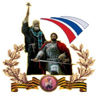 2 ноября 2017 года  в ГБУ «Московский дом национальностей»  состоится научно-практическая конференция  «1917 – 2017 гг.: уроки минувшего столетия»