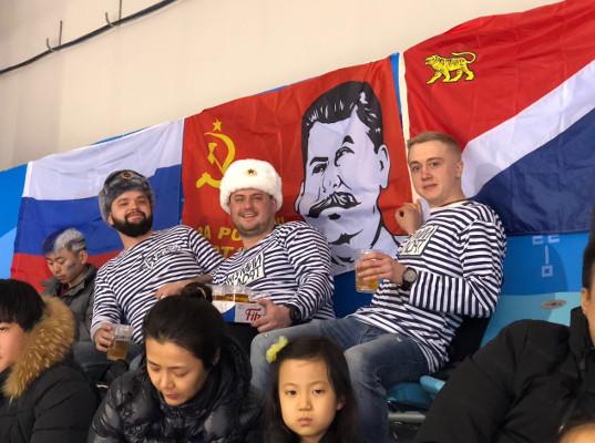 Сталин и «Красная машина»  Сталин Олимпиада 2018: ехать или не ехать? / 28.02.2018   После окончания Олимпийских игр в Пхёнчхане мировое общественное мнение постепенно всё больше будет склоняться в нашу пользу …