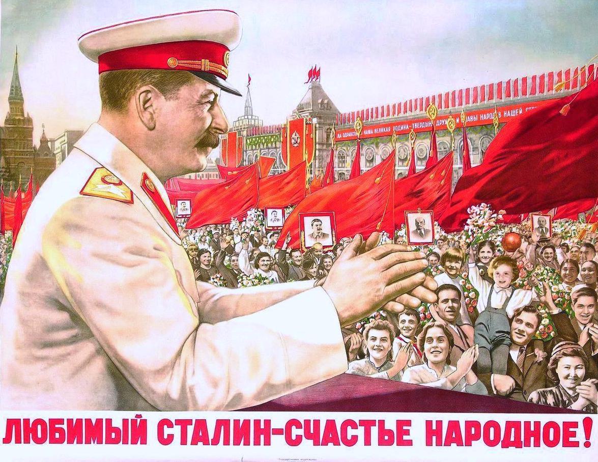 Выбираем Путина, а хотим Сталина. Почему?