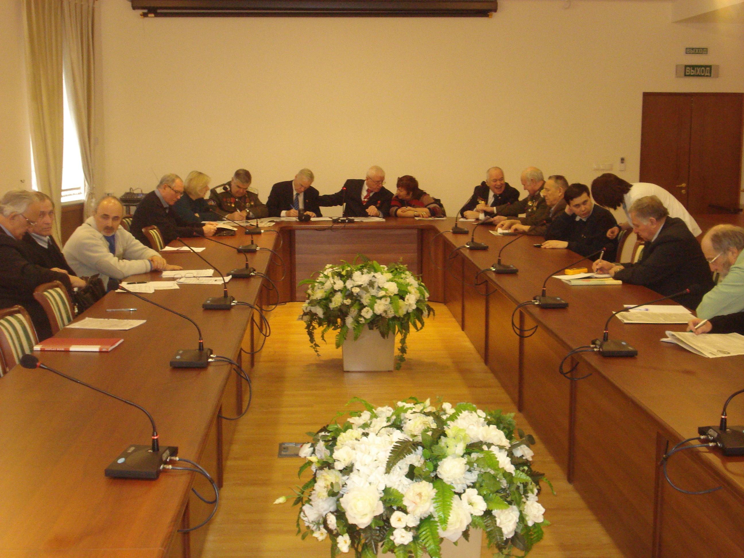 Расширенное заседание РОО «Бородино–2045»