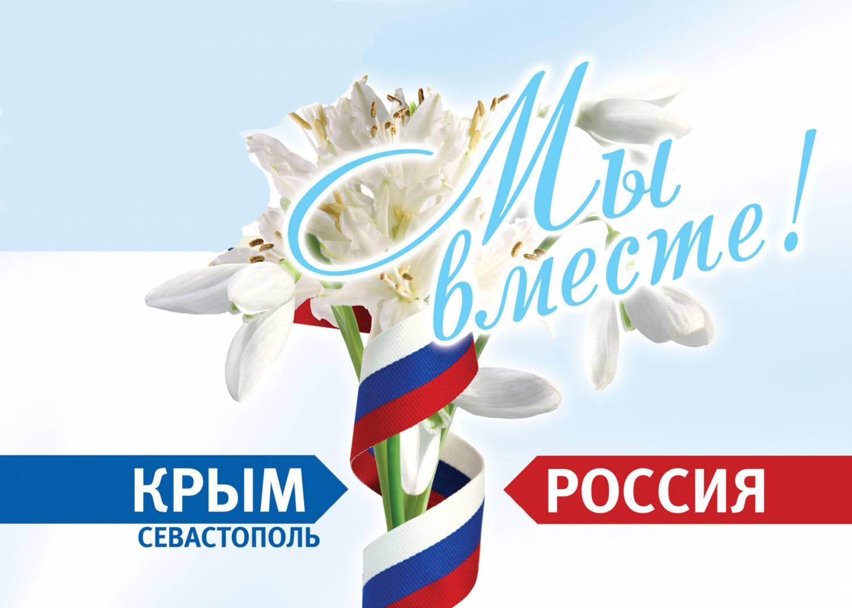 4 апреля 2018 года в ГБУ «Московский дом национальностей» при участии «БОРОДИНО 2045» состоялась научно-практическая конференция «Россия и Крым: история, культура, современность.