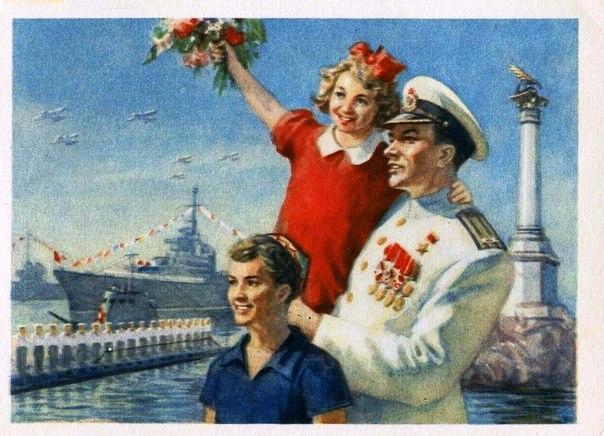 В последнее воскресенье июля по традиции отмечается большой праздник – день Военно-Морского Флота. В 2018 году это 29 июля. День ВМФ в России – один из самых любимых праздников, который традиционно отмечается масштабными концертами и парадами в городах страны от Севастополя до Владивостока, от Мурманска и до Феодосии. Правление РОО «Бородино–2145» поздравляет вас с наступающим праздником!