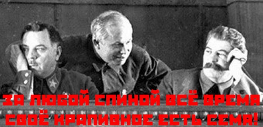 """О последствиях хрущевского госпереворота """"Холодное лето 1953 года"""""""