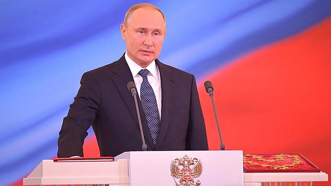 Открытое письмо президенту Российской Федерации Владимиру Владимировичу Путину