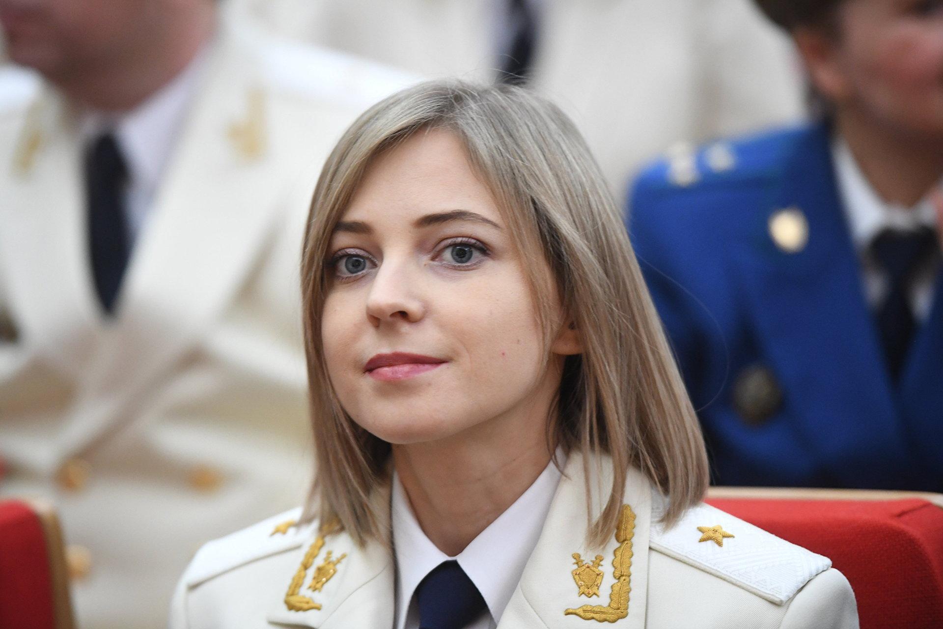 Открытое письмо Наталье Владимировне Поклонской