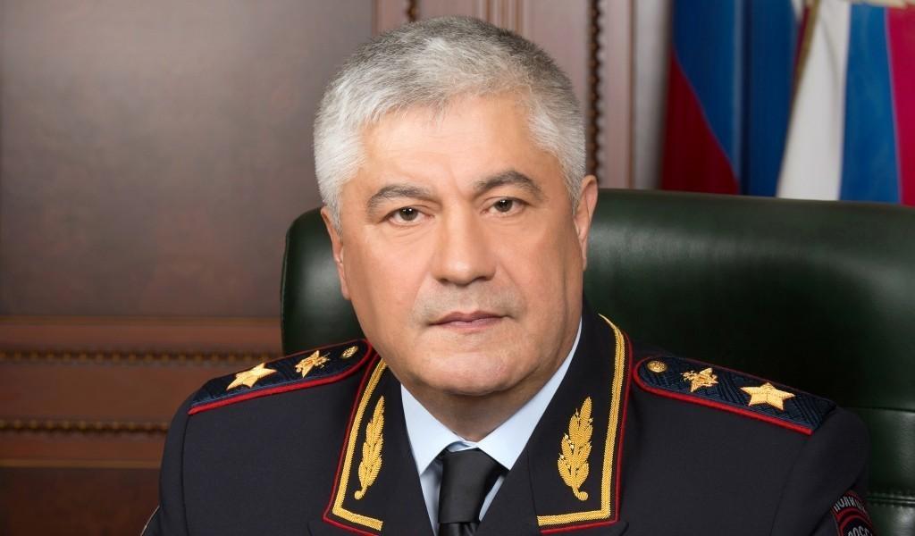Открытое обращение к министру внутренних дел Российской Федерации Владимиру Александровичу Колокольцеву