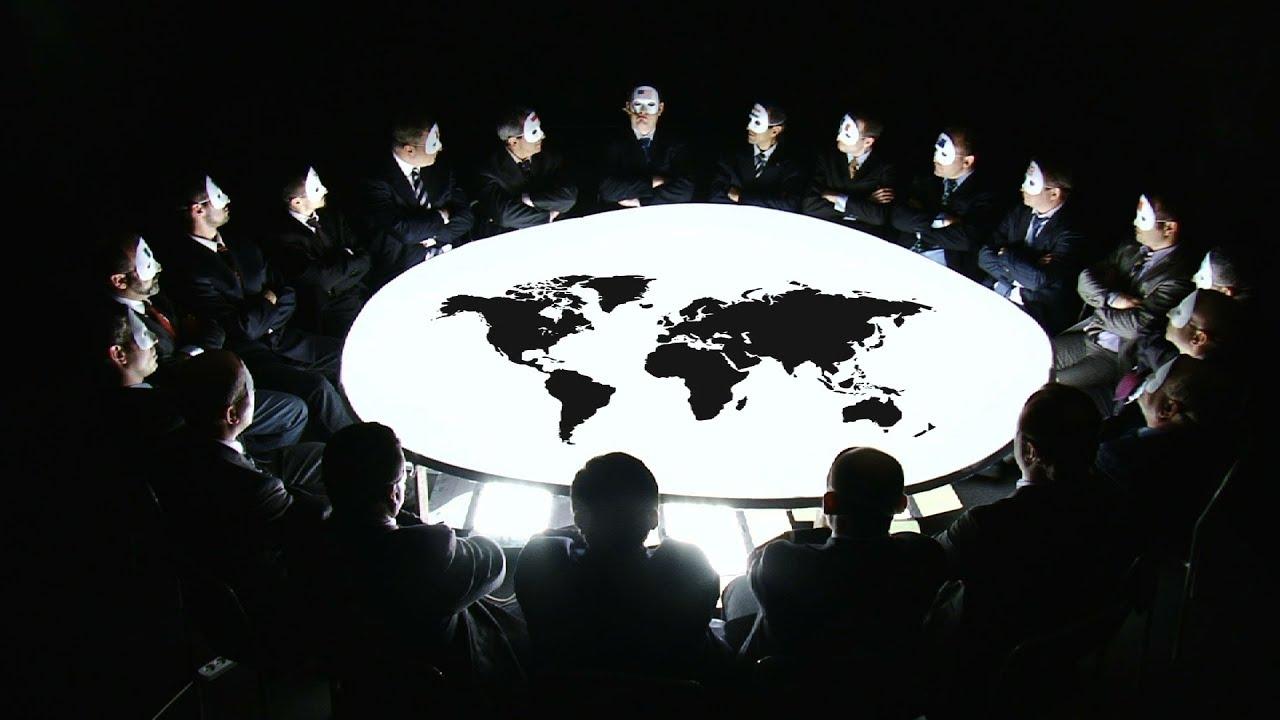 Мировая закулиса: вчера, сегодня, завтра