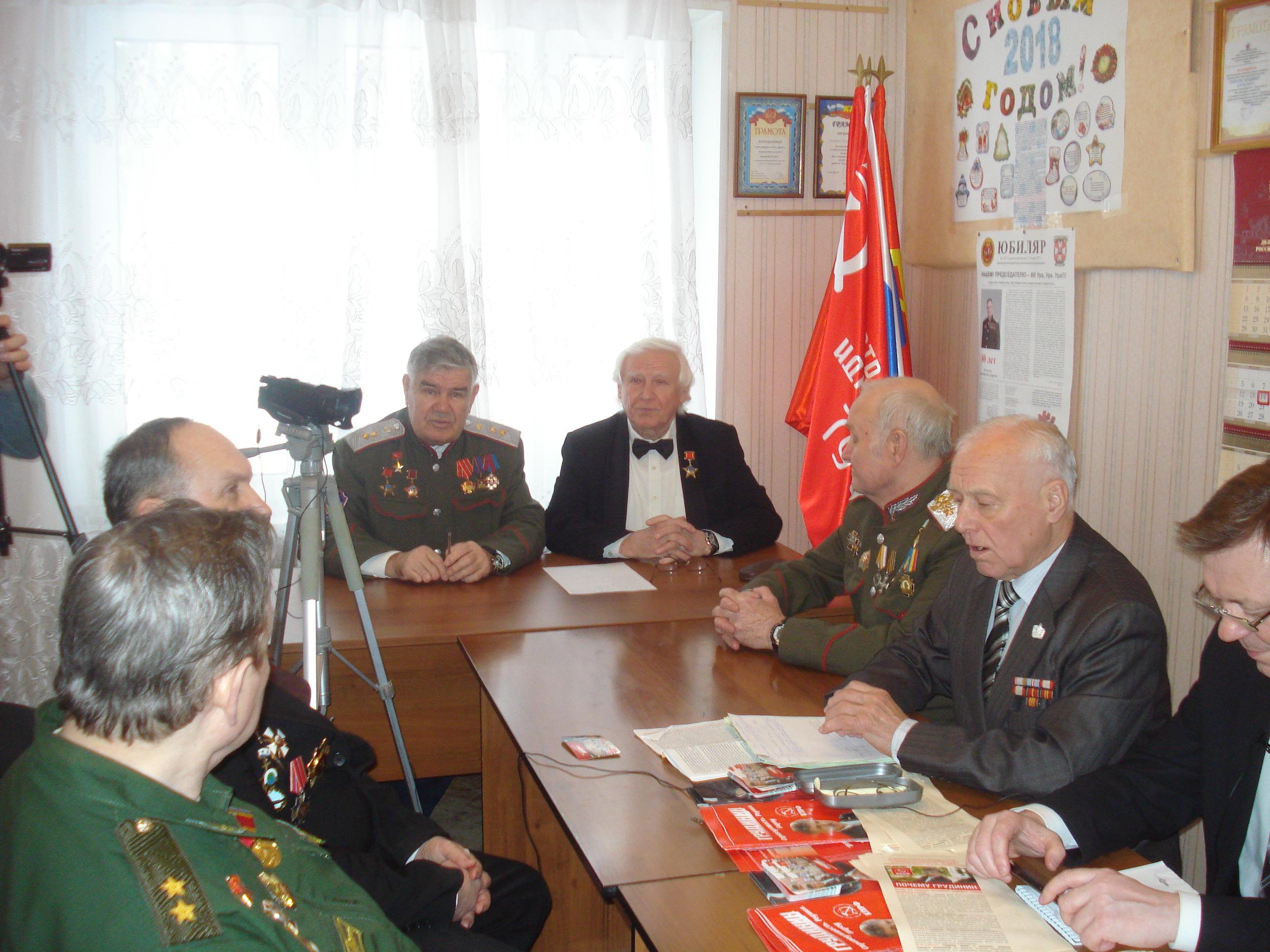 7 октября 2018 года состоится закрытое совещание «Бородино 2045» Историческая правда о действиях Иосифа Виссарионовича Сталина 1937 год