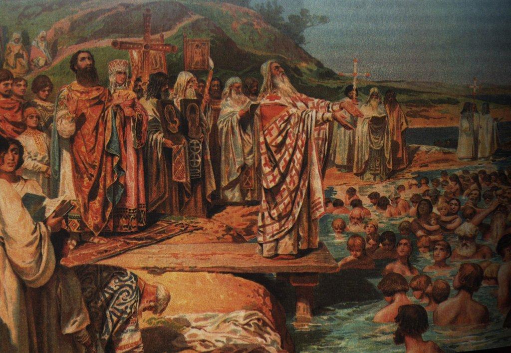 Научно-практическая конференция «Духовно-нравственный подвиг русского народа в XX веке»
