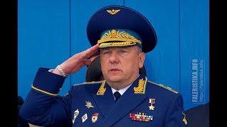 Открытое письмо председателю Комитета по обороне Государственной Думы ФС РФ В.А. Шаманову