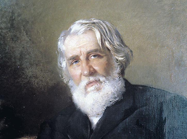 Вечер, посвящённый 200 летию И.С. Тургенева