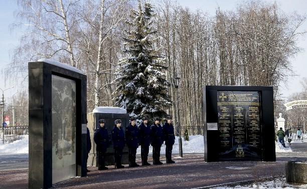 В Туле отметили 115-ую годовщину подвига крейсера «Варяг»