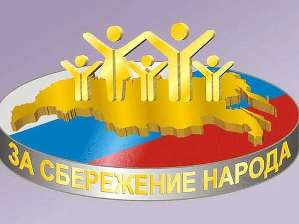 """Проект """"Возрождение России"""""""