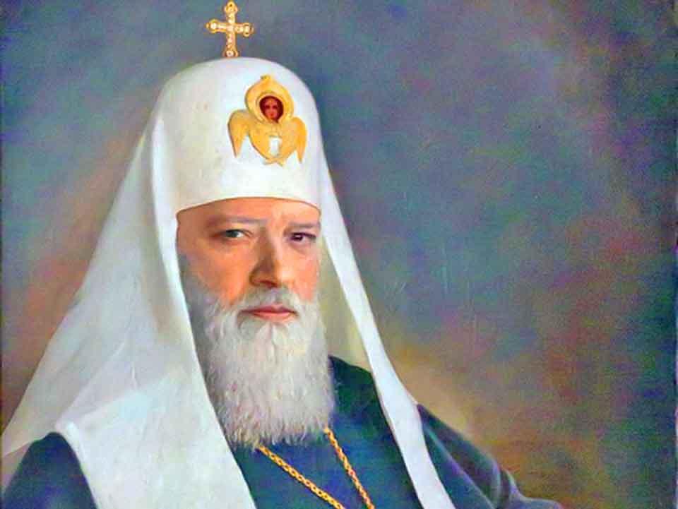 Патриарх Алексей о Сталине