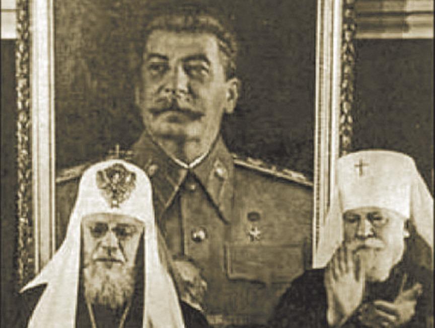 Иерархи Церкви о Сталине