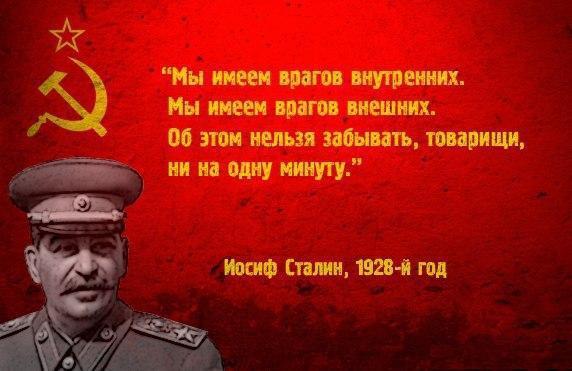 Бомбу под СССР заложил Хрущёв