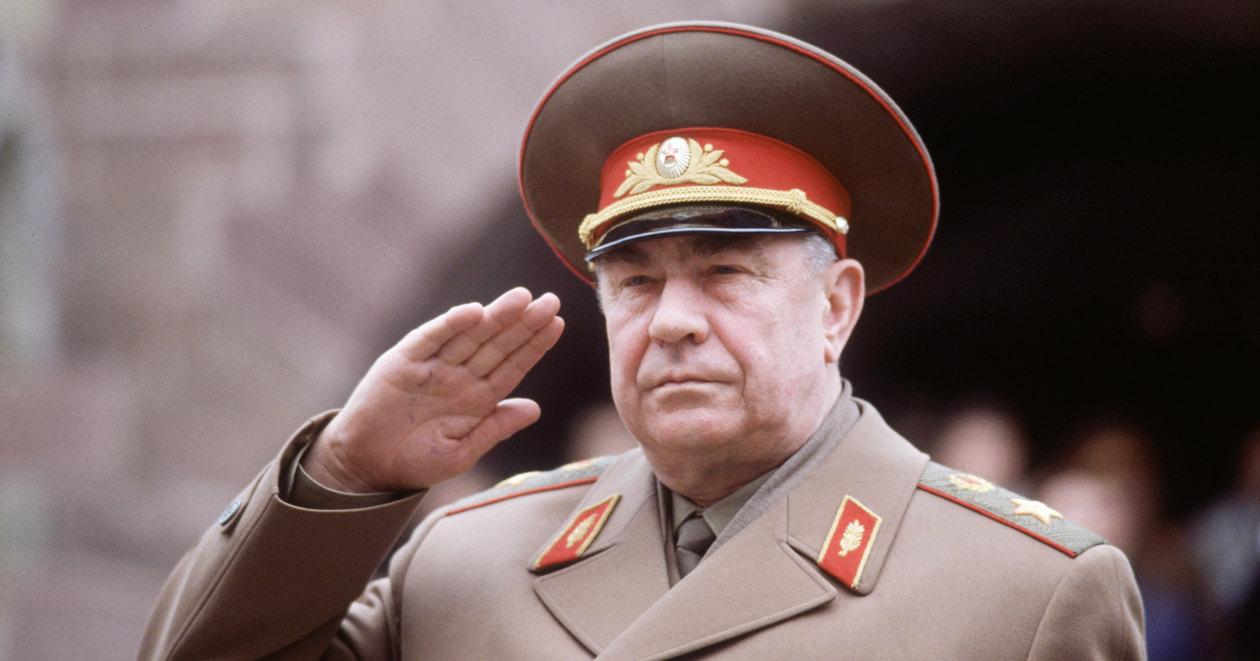 Маршал Д.Т. Язов о России, об И.В. Сталине, о Сталинграде и фальсификациях истории